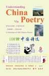 Understanding China via Poetry: A Selection of 108 Chinese Poems by Sen Du and Sophia Geng
